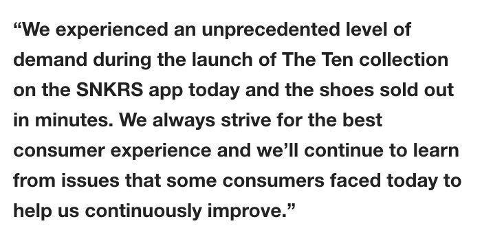 nike snkrs app statement
