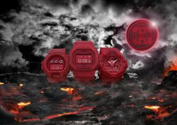 g-shock red out series