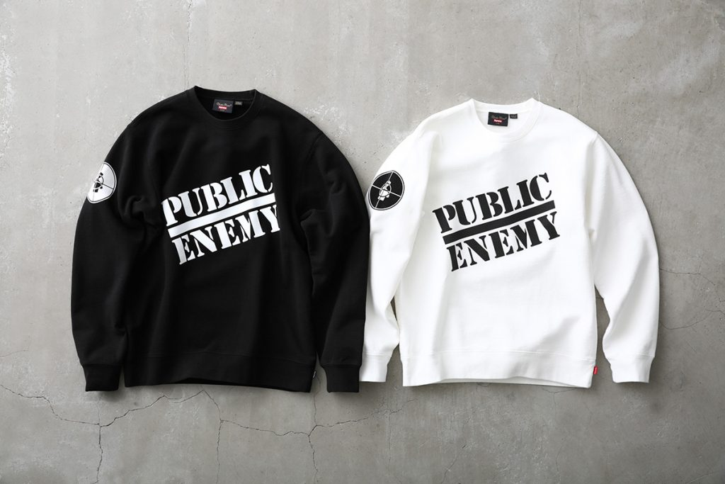 Supreme Undercover Public Enemy