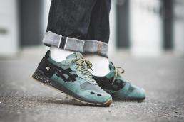 Asics Gel-Lyte H8D2L-8290 Dark Forest