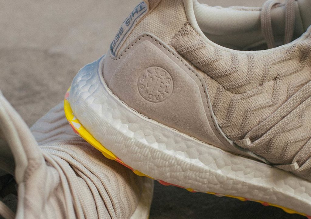 a kind of guise adidas ultra boost hypesrus